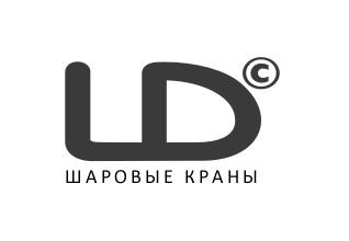 шаровые краны LD